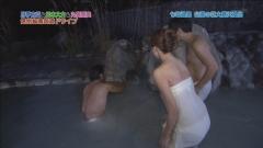 丸高愛実露天風呂入浴タオル1枚画像6