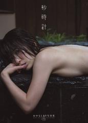 おかもとまり全裸ヌード画像3