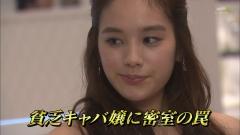 筧美和子黒服物語おっぱい丸出し画像6