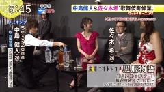 佐々木希キャバ嬢谷間ドレス画像4
