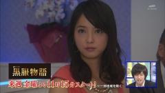 佐々木希キャバ嬢谷間ドレス画像5