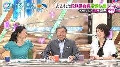 菊川怜とくダネ!ナマ脚美脚画像6