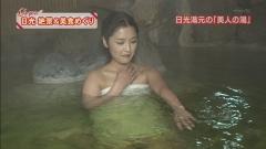 石川梨華L4you!露天風呂画像3
