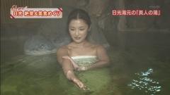 石川梨華L4you!露天風呂画像4