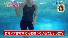 竹内由恵お宝水着画像3