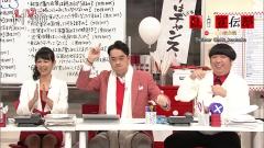 久保田祐佳アナ紅白宣伝部▼ゾーン画像1