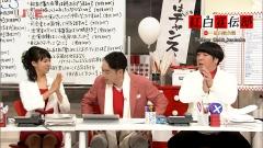 久保田祐佳アナ紅白宣伝部▼ゾーン画像2
