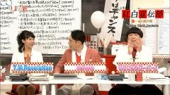 久保田祐佳アナ紅白宣伝部▼ゾーン画像3
