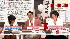 久保田祐佳アナ紅白宣伝部▼ゾーン画像4