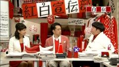 久保田祐佳アナ紅白宣伝部▼ゾーン画像5