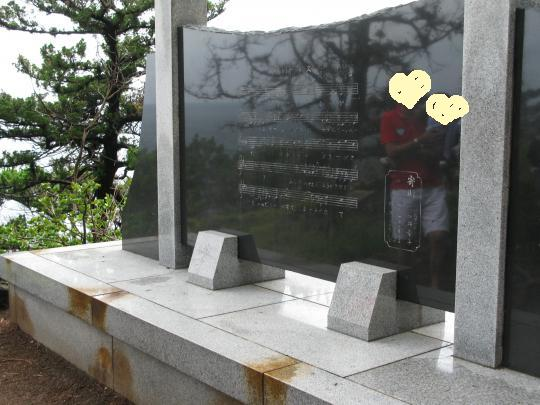 城ヶ崎ブルースの石碑。