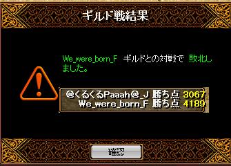 くるぱー48