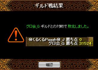 くるぱー53