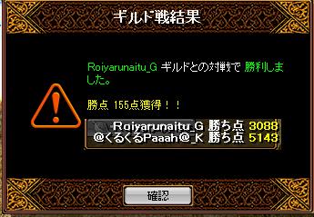 くるぱー62