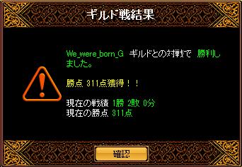 くるぱー64