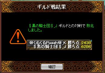 くるぱー72
