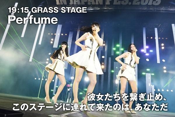 Perfume11
