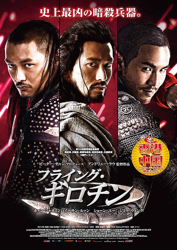 poster2_20131210220909104.jpg