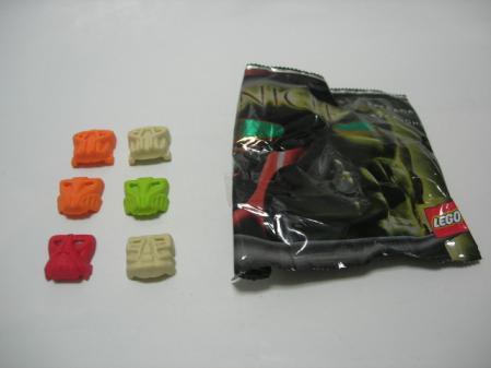 バイオニクル ボロックセットA (11)