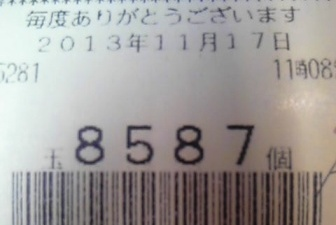 131117_110542.jpg