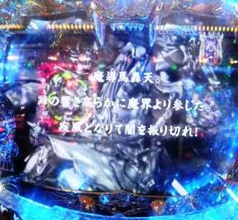 2013041920390001.jpg