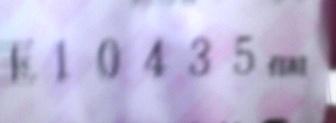 2013093022470000.jpg