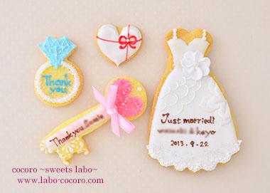 s_wedding_20130926075516a3b.jpg