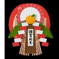 osyougatsu_1.png