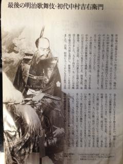 江戸歌舞伎とつれづれ日記 「秀...