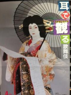 滝夜叉姫魁春