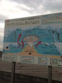 茅ヶ崎2_convert_20131017202609