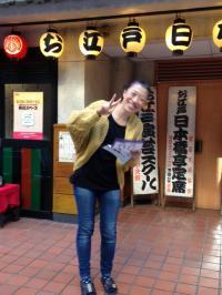 神田すず_convert_20131027205624