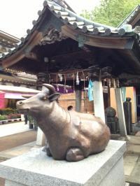 湯島天神丑の銅像_convert_20131031001357