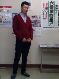 写神田山緑真_convert_20131102214714