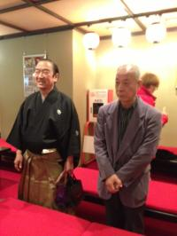 貞山と琴星_convert_20131127000352