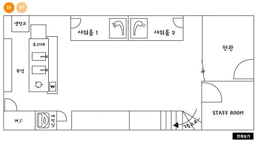 見取り図1F