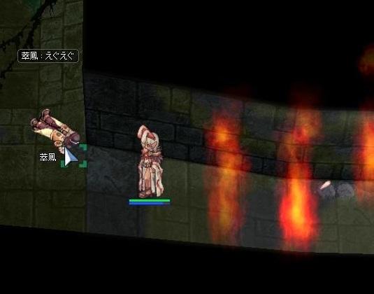 screenVali [Cha+Mag] 031