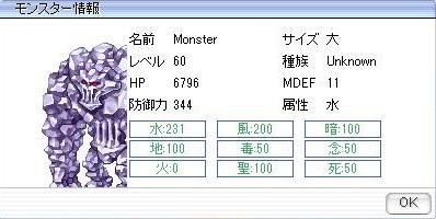 201210252151014ff[1]