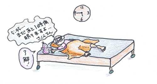 3分間武勇伝-1