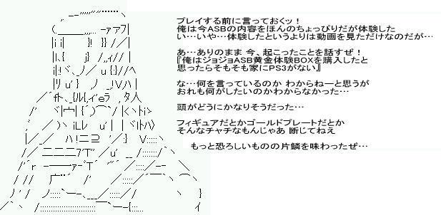20130903001.jpg