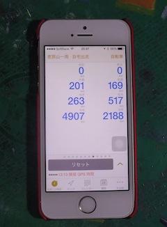 IMGP0216.jpg