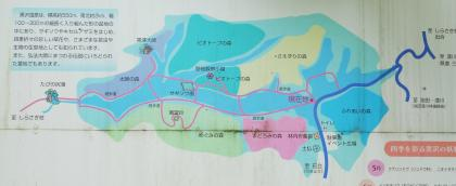 黒沢湿原1
