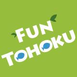 Fun Tohoku