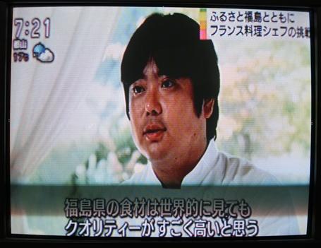 IMG_3706_s.jpg
