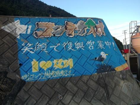 2013-09-26kontenamura1.jpg