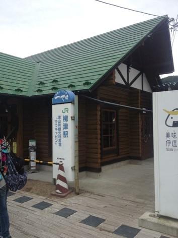 2013-09-26yanaitu.jpg