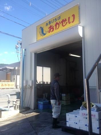 2013-09-27okaseisouko.jpg
