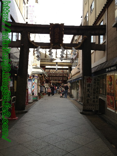 nishiki3.jpg