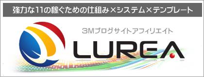 LUREA-1.png