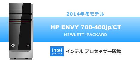 468x210_HP ENVY 700-460jp_01b